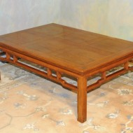 A018 Vintage coffee table of nice Asian design made in the U.S.A